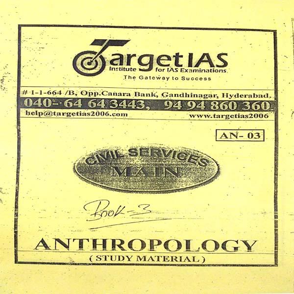 anthropology-target-ias-sosin-mam