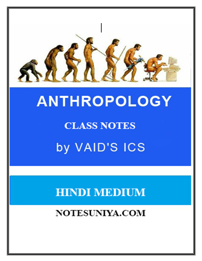 ANTHROPOLOGY BY VAID SIR CLASS NOTES HINDI MEDIUM