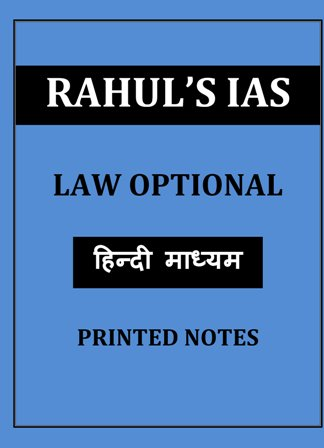 LAW BY RAHUL IAS PRINTED HINDI MEDIUM