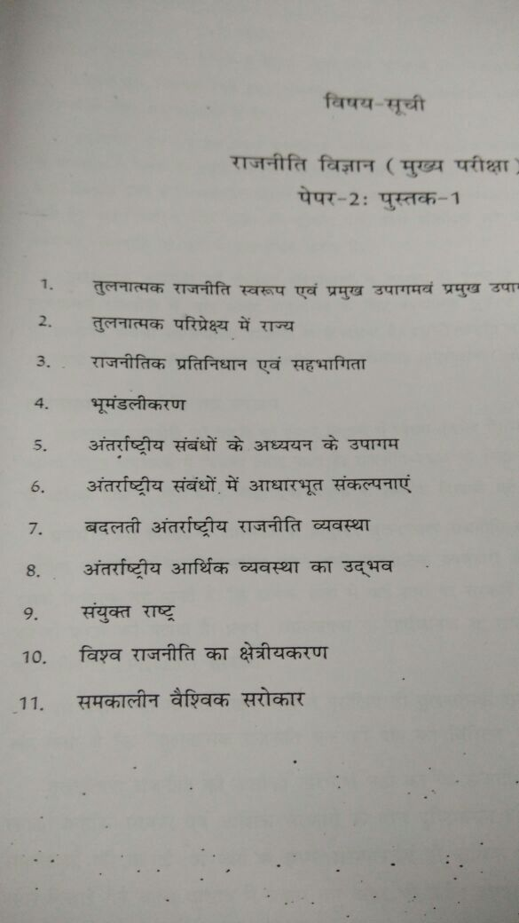 Best coaching for philosophy optional in hindi medium