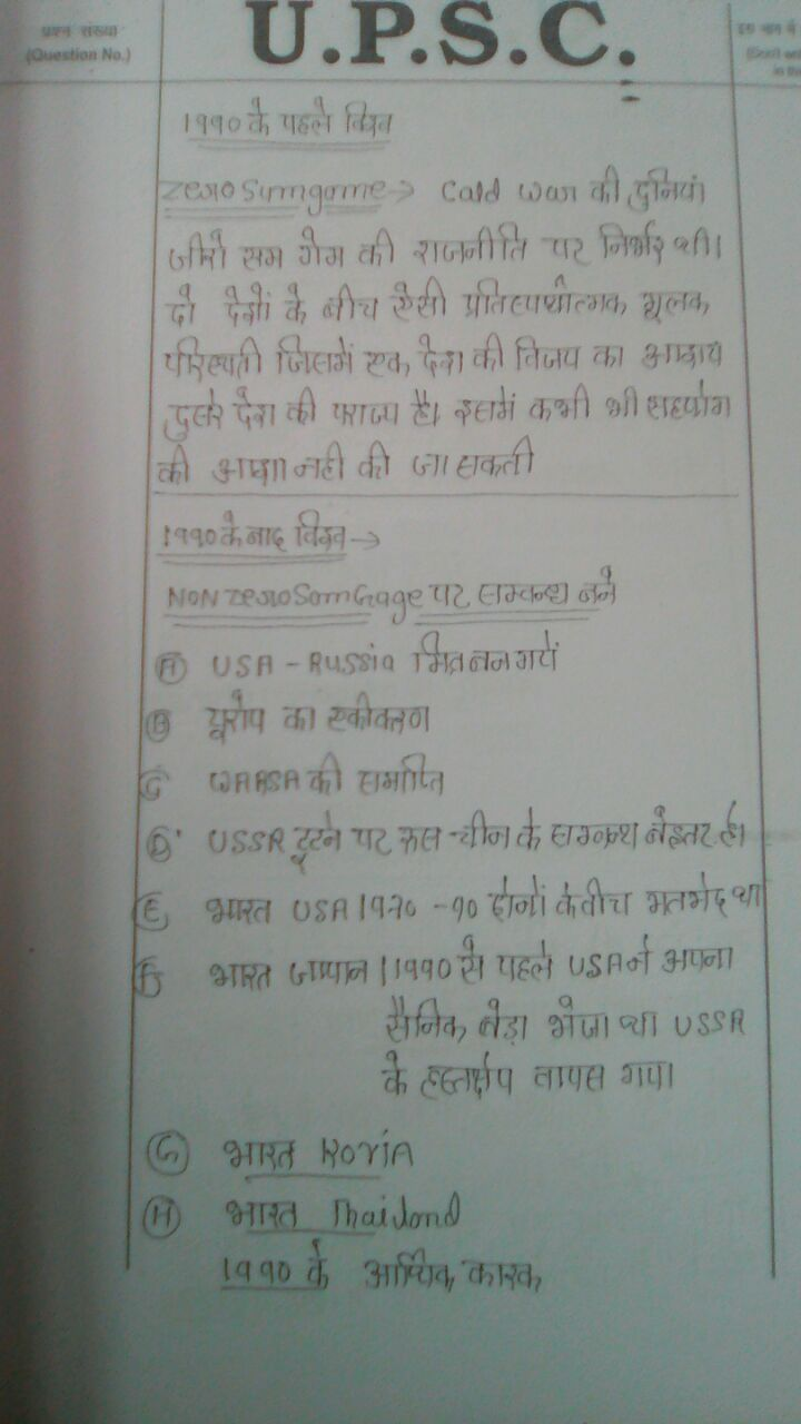 class 10 science notes in hindi medium download