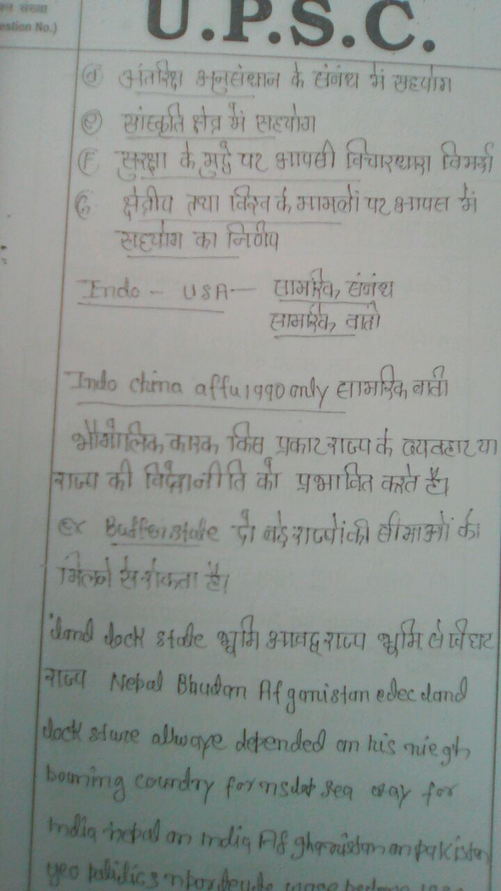 POLITICAL SCIENCE RAJESH MISHRA CLASS NOTES HINDI MEDIUM