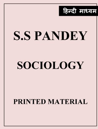 S S PANDEY SOCIOLOGY CLASS NOTES HINDI MEDIUM