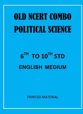 old-ncert-political-science-6th-to-10th-english-medium