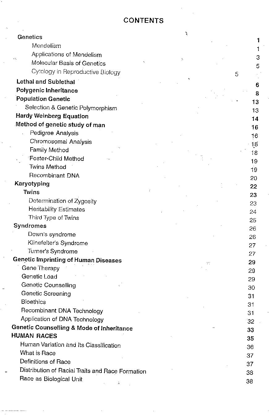anthropology-vaid-sir-printed-material