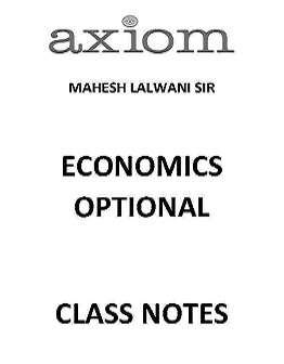 AXIOM IAS MAHESH LALWANI ECONOMICS OPTIONAL CLASS ROOM