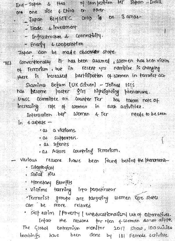 shubhra-ranjan-crash-course-handwritten-class-notes