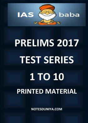 IAS BABA PRELIMS TEST SERIES 1 to 10