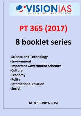 PT 365 for Prelims 2017 - 8 booklets full set