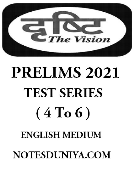 drishti-ias-prelims-2021-test-series-4-to-6-english-medium