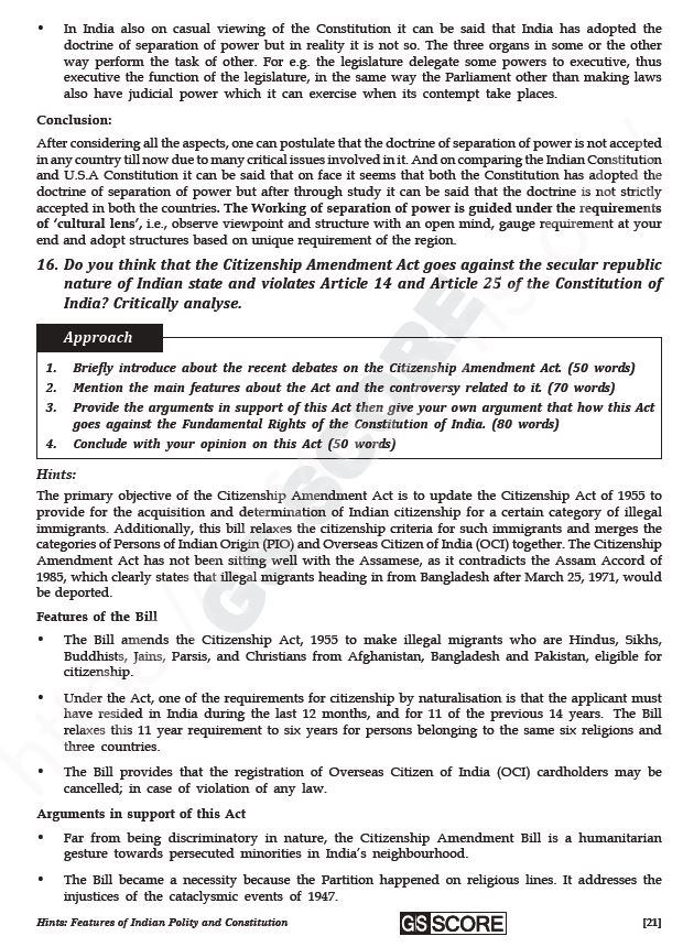 gs-score-mains-test-series-2021-1-to-5