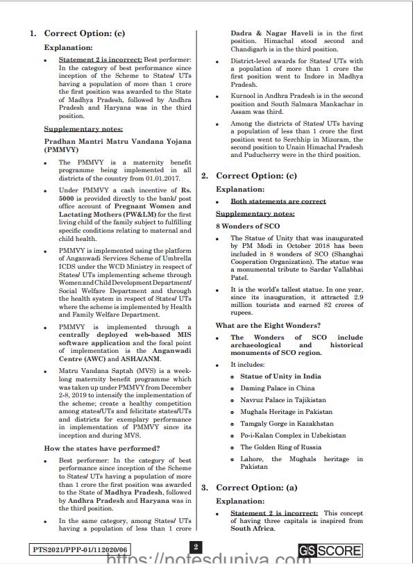 gs-score-prelims-test-series-2021-6-to-10-english-medium