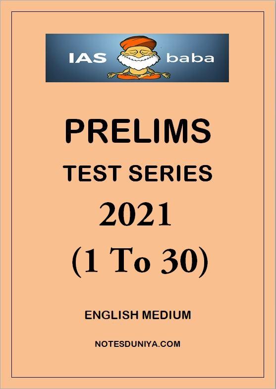 ias-baba-prelims-2021-test-series-1-to-30