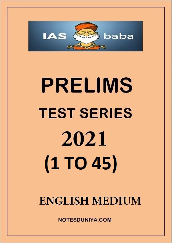 ias-baba-prelims-2021-test-series-1-to-45-english-medium