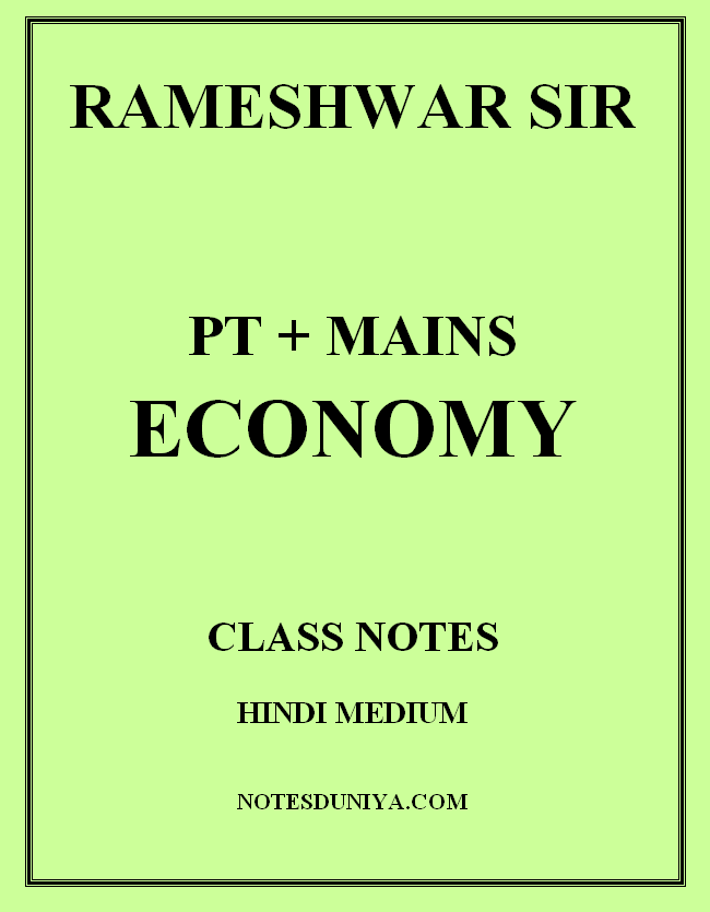 rameshwar-sir-prelims-and-mains-economy-class-notes-hindi-medium