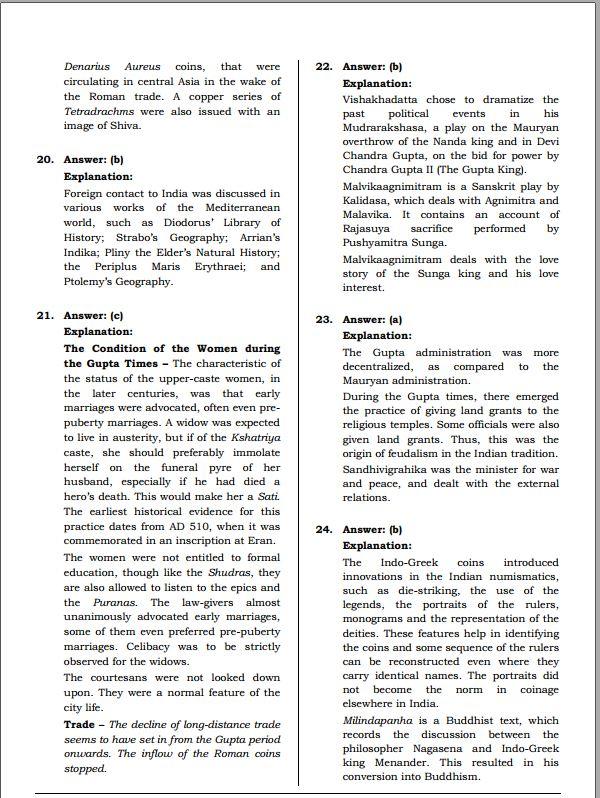 raus-ias-prelims-2021-test-series-11-to-15-english-medium