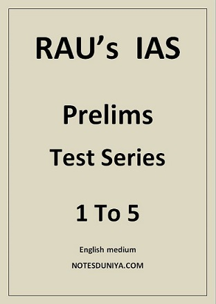 Raus Ias Prelims Test Series 1 To 5 English Medium