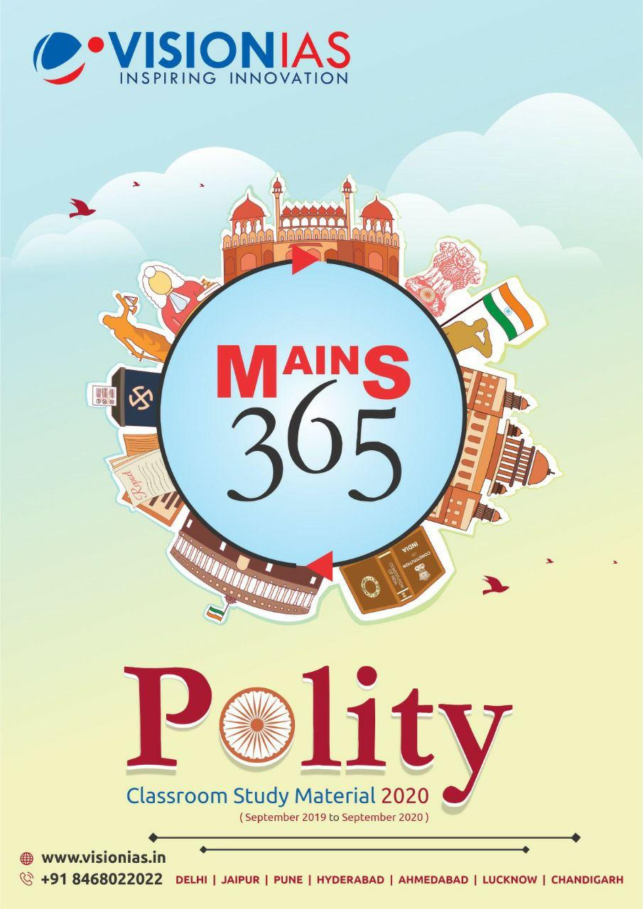 vision-ias-mains-365-polity-printed-material