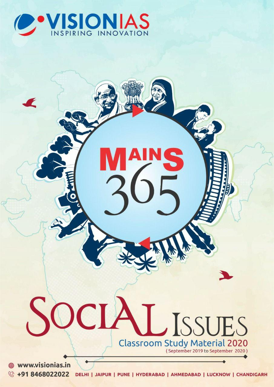 VISION IAS MAINS 365 SOCIAL ISSUES PRINTED MATERIAL