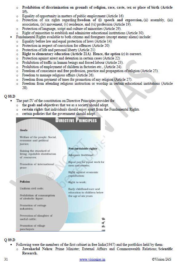 vision-ias-prelims-test-series-2021-1-to-5-english-medium