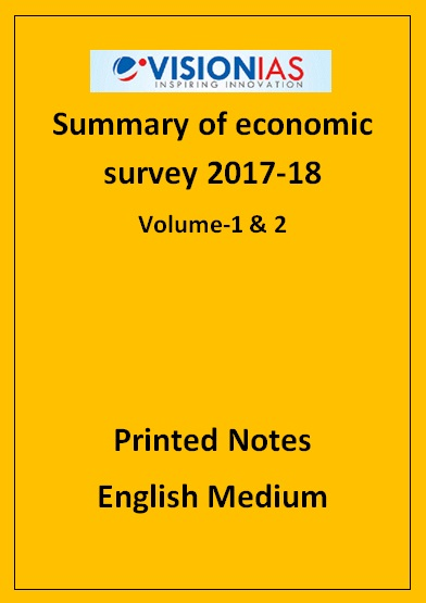 Vision summery of Economic survey 2018