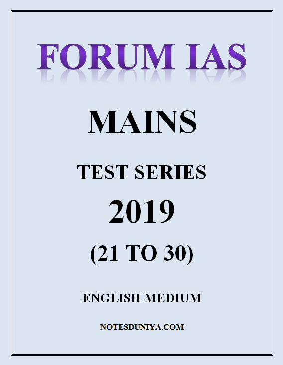 forum-ias-mains-test-series-2019-21-to-30-english-medium