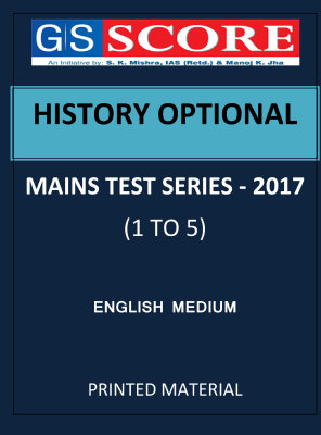 HISTORY OPTIONAL MAINS TEST SERIES G S SCORE 1 TO 5