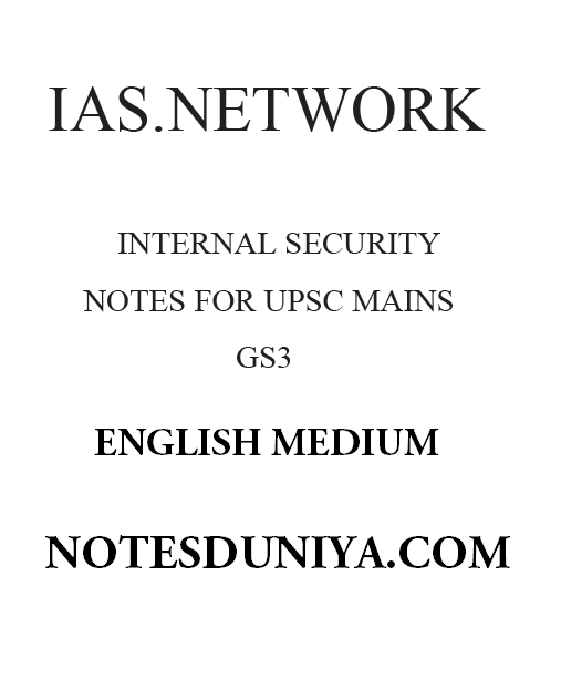 IAS network internal security GS 3 printed notes