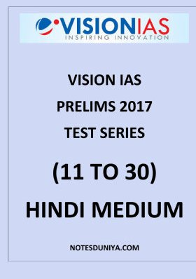 IAS PRELIMS 2017 TEST SERIES 11 TO 30 HINDI MEDIUM