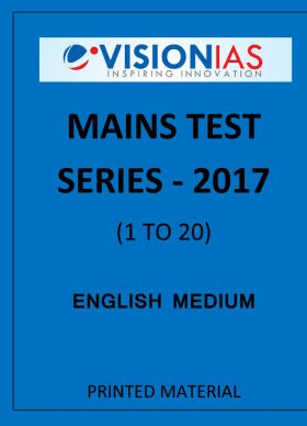 GENERAL STUDIES MAINS TEST SERIES 1 TO 20 ENGLISH MEDIUM