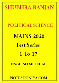 political-science-mains-2020-test-series-shubhra-ranjan-1-to-17
