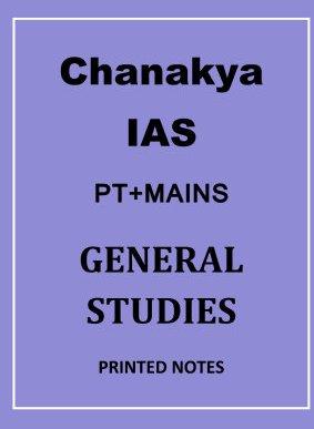 CHANAKYA IAS GENERAL STUDIES COMPLETE SET PRINTED ENGLISH MEDIUM