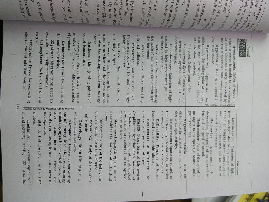 chanakya-ias-general-studies-complete-set-17-booklets