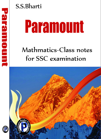 Paramount Mathmatics Class notes for SSC examination