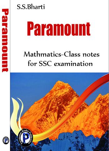 paramount-mathmatics-class-notes-for-ssc-examination