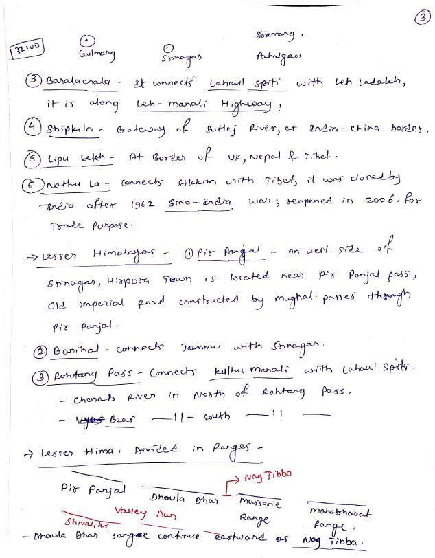 physical-geography-vajiram-and-ravi-class-notes