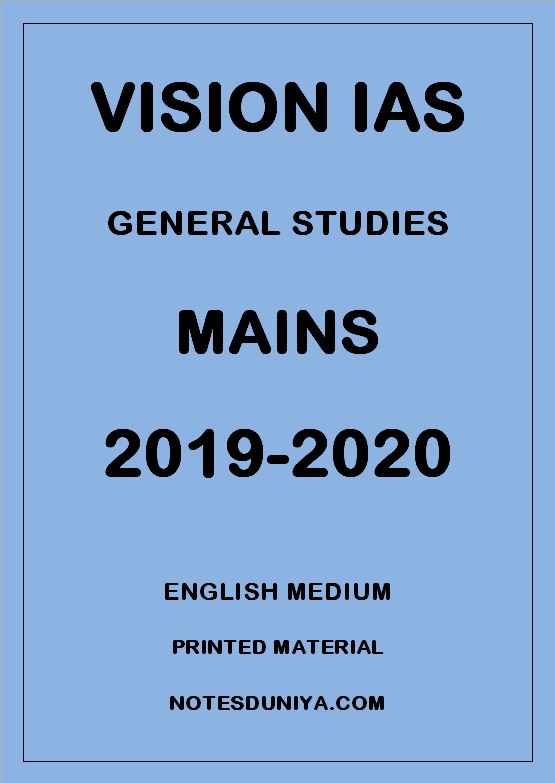 VISION IAS MAINS GENERAL STUDIES PRINTED MATERIAL