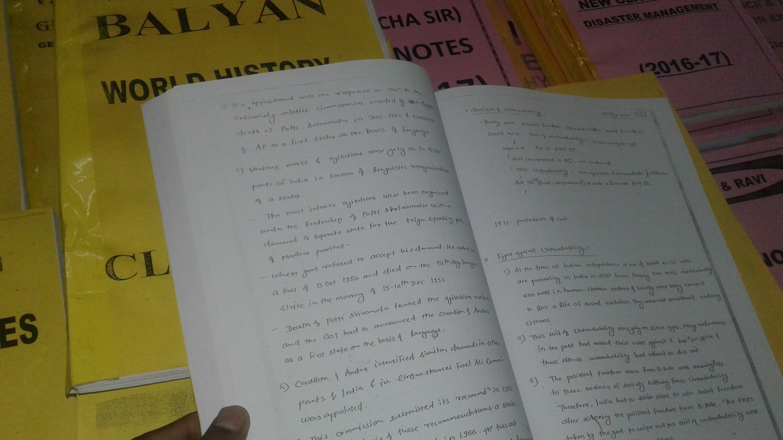 balyan-sir-insight-history-optional-full-note
