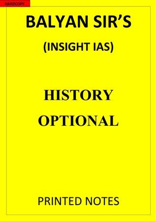 history-optional-balyan-sir-printed