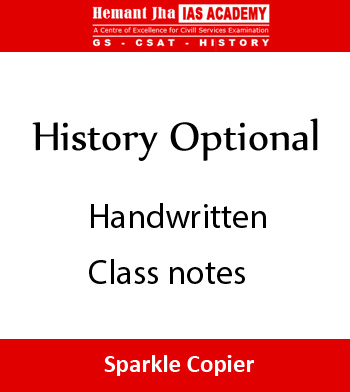 History Optional Handwritten Class notes Hemant Jha