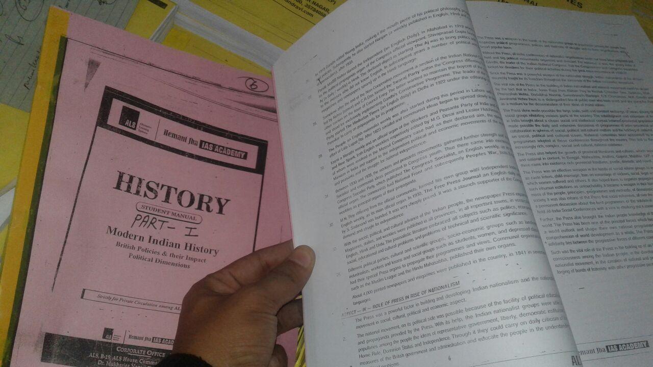 history-optional-printed-by-hemant-jha