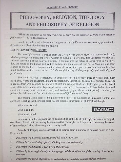 PHILOSOPHY Patanjali Printed Notes