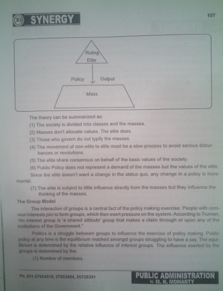 ethics in public administration essay