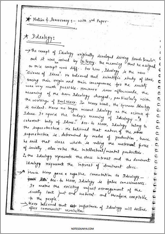 sociology-upendra-gaur